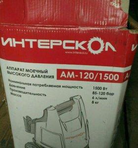 Мойка высокого давления Интерскол АМ-120/1500