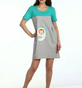 Сорочка для кормления с прорезями
