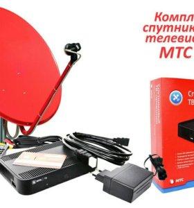 МТС спутниковое тв с установкой