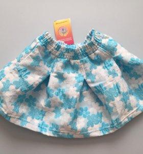 Детская юбка новая