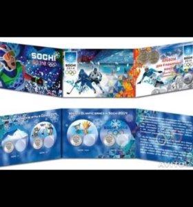 коллекционный альбом Сочи