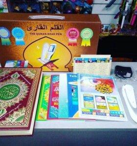 Электронный Коран ручка