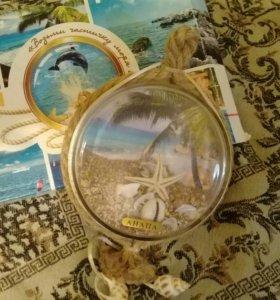 Частичка моря (сувенир)