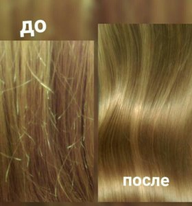 Полировка волос с жидким шелком