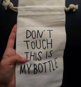 My bottle бутылочка с чехлом.