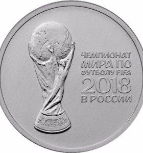 Чемпионат мира по футболу 2 выпуск Кубок