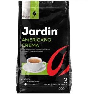 Кофе Jardin 1кг