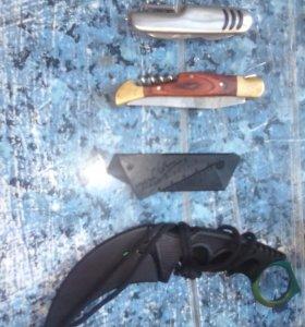 Ножи все за 750