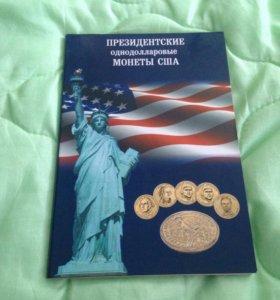 Альбом монет однодолларовые президенты