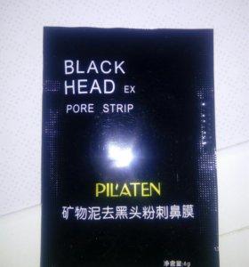 Чёрная маска для лица.