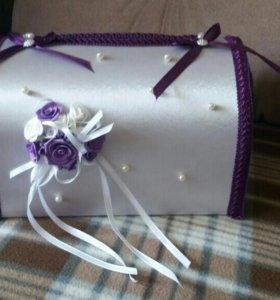 Сундучок для денег на свадьбу ( фиолетовый)