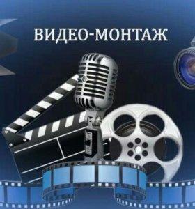 Видео-монтаж,презентации,слайд шоу!