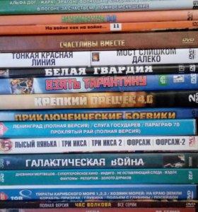 Продам фильмы