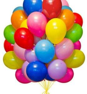 Воздушные шары. Гелий.