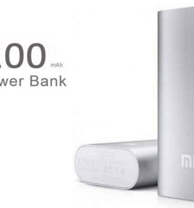 Xiaomi power bank 5200mah