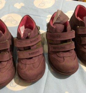 Ботинки 23 кожа