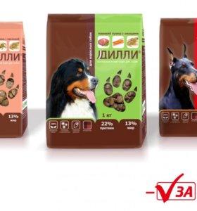 ДИЛЛИ - корм для собак