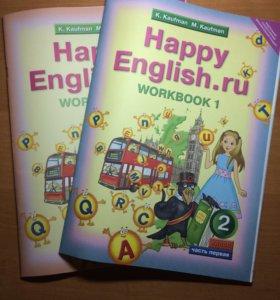 Рабочие тетради по английскому языку 2 класс