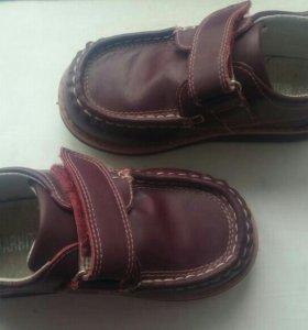 Ботинки для девочки 26