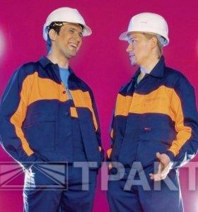 Куртка рабочая от костюма Ритм-2