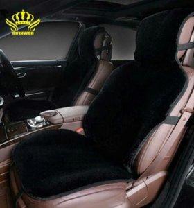 Меховые чехлы на сиденья вашего авто!