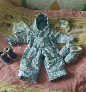 Зимние вещи на мальчика