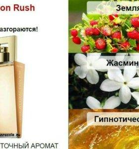 Attraction Rush наборы