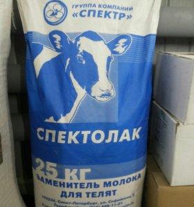 Заменитель молока для телят