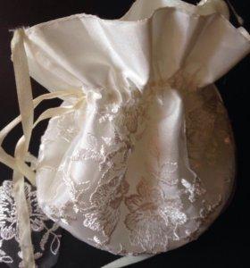 Свадебная сумочка(мешочек)