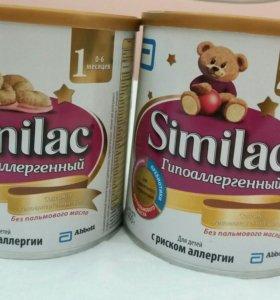 Симилак Гипоаллергенный 1 и 2
