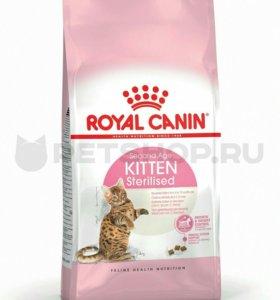 Корм Роял Канин для стерилизованных котят
