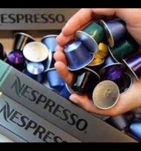 Кофе капсулах НЕКСПРЕССО