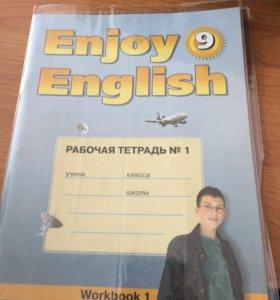 Тетрадь по английскому,новая