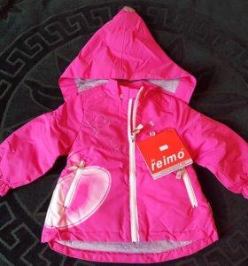 Куртка детская рейма на 2-4 года
