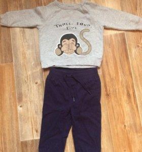 Кофта и штаны на мальчика