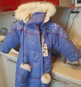 Зимний комбинезон alex kids collection