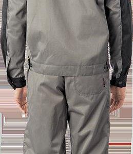 Куртка рабочая защитная