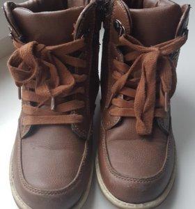 Ботинки для мальчика 33 размер