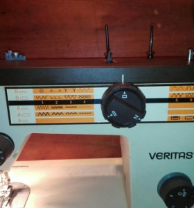 Продаю немецкая швейная машинка Veritas