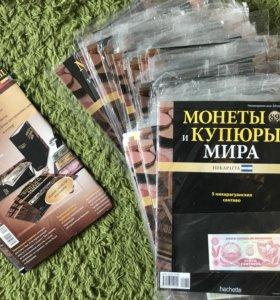 """""""Монеты и купюры мира"""" Hachette"""