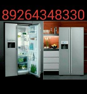 Заправка фреоном. Ремонт холодильника. Любые модел