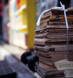Вывезу старые книги , журналы, газеты бесплатно