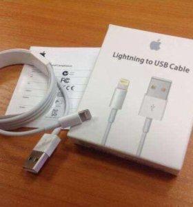USB кабели для iPhone 4-5-6-7