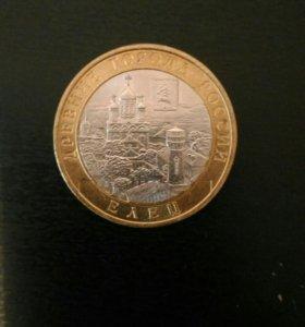 Монета би металл, 10р юбилейная