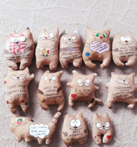Кофейные коты