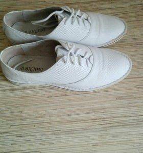 Туфли женские (Броги)