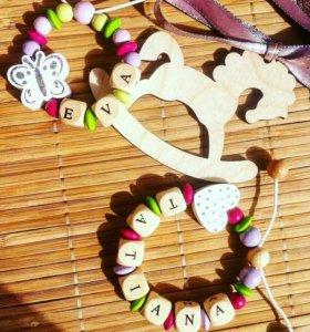 Именные браслеты для принцесс