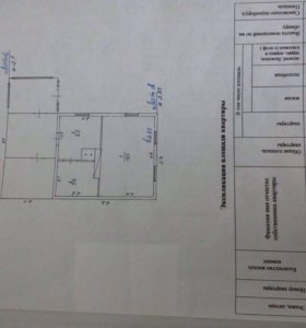 Дом, 49.2 м²