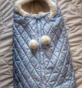 Кокон для малыша в идеальном состоянии