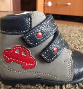 Новые Ботинки детские Скороход